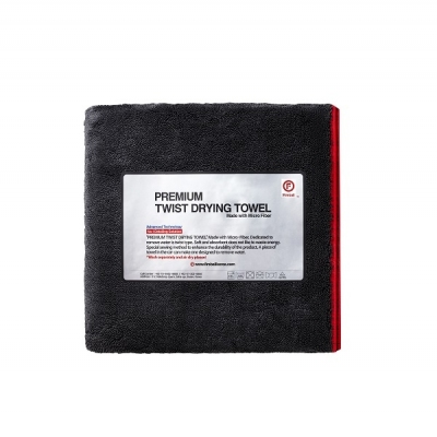 Fireball Black Fox Twist Drying Towel 70 x 90cm