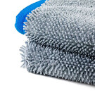 FX Protect Twisted Loop Drying Towel 550gsm 74x90