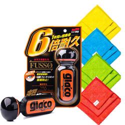 Soft99 Ultra Glaco niewidzialna wycieraczka 70ml zestaw