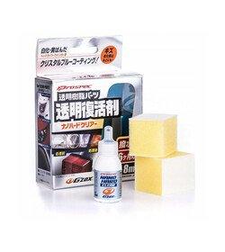 Soft99 Nano Hard Clear 8ml