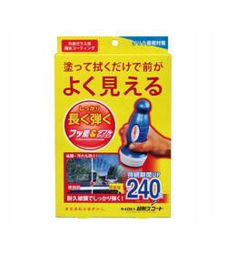 Prostaff Water Repellent For Windshield 240days 70ml - niewidzialna wycieraczka