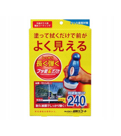Prostaff Water Repellent For Windshield 240days 70ml