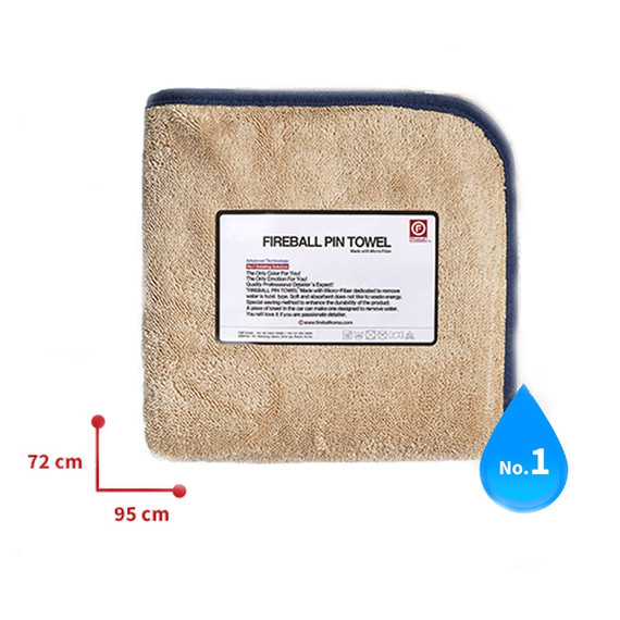 Fireball PIN Towel 72 x 95 NAVY