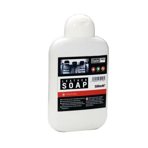 ValetPRO Leather Soap 500ml - środek do czyszczenia tapicerki skórzanej