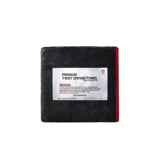 FIREBALL Black Fox Twist Drying Towel 70 x 90cm - ręcznik